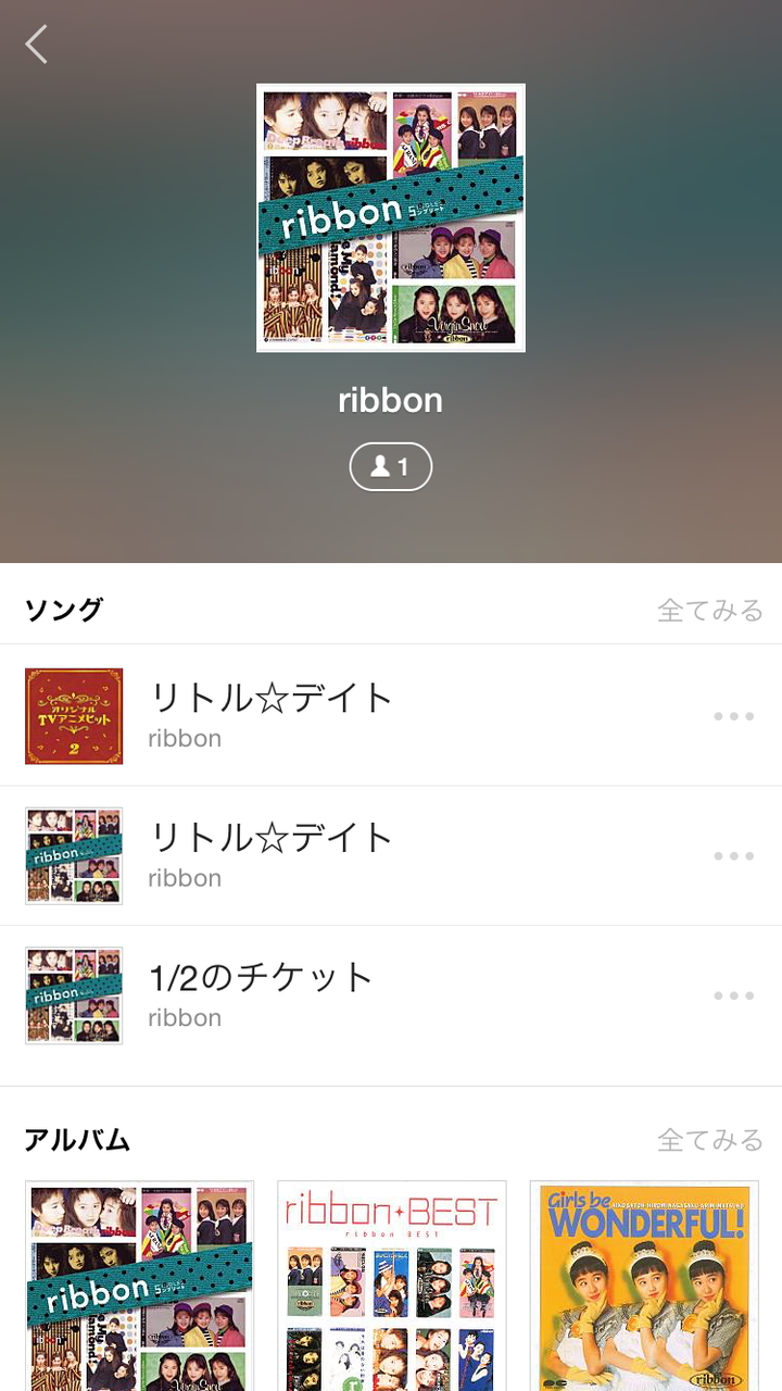 20150610_230647000_iOS