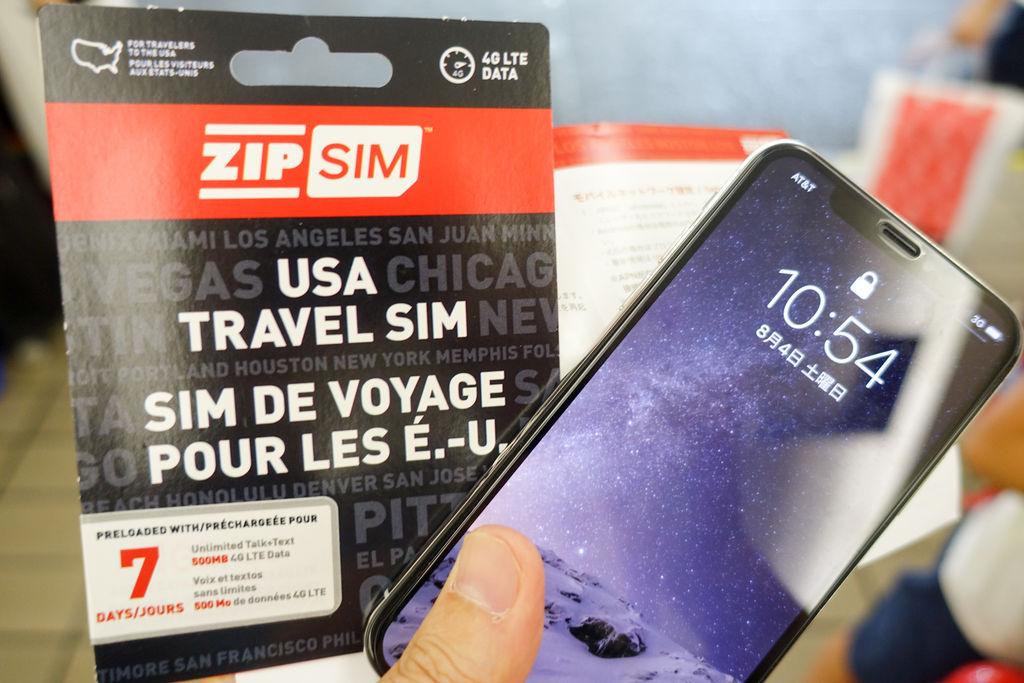 ハワイで使えるSIMカードは事前にAmazonで買っておこう