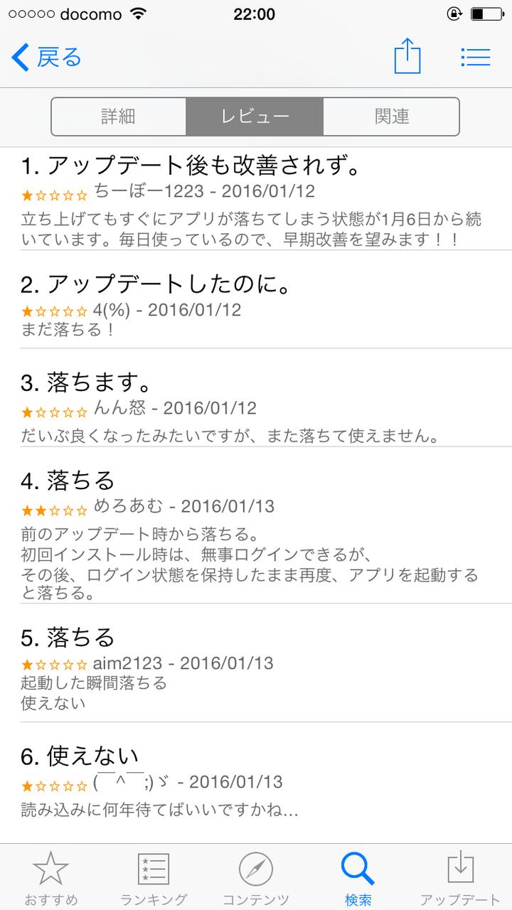 20160113_130052000_iOS