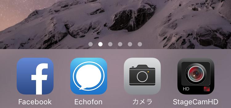 20170102_030838000_iOS のコピー