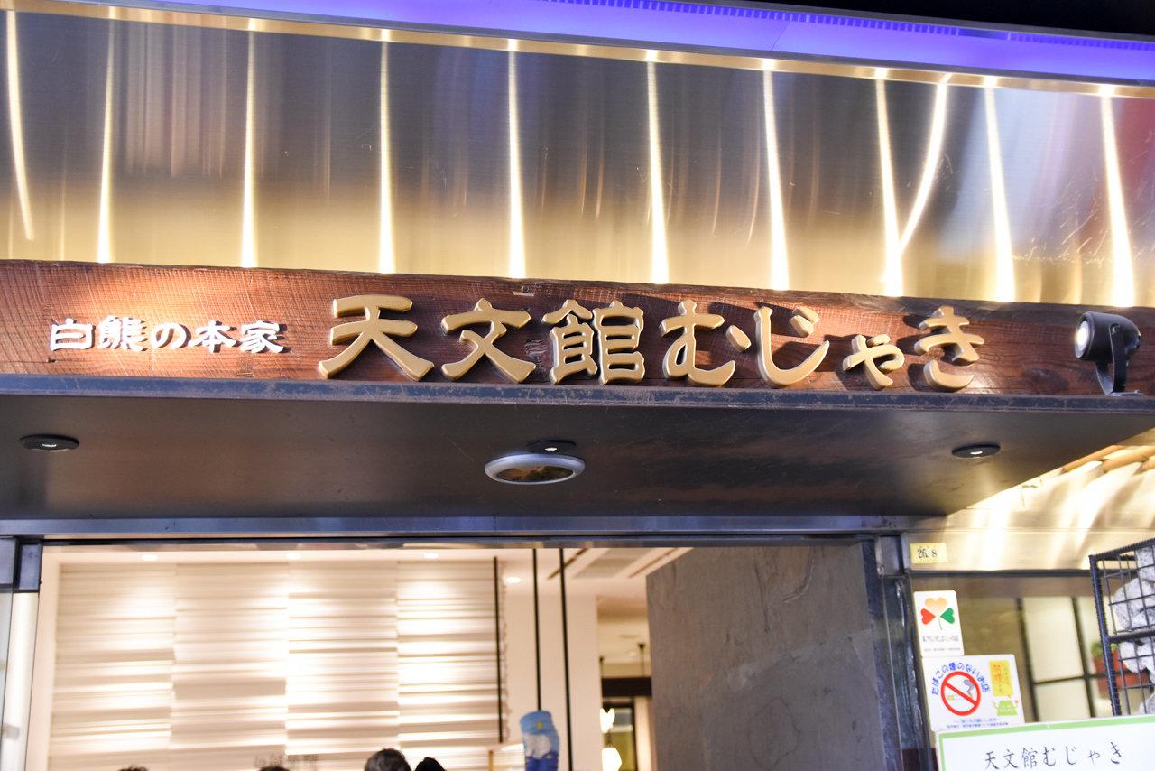 kagoshima-120