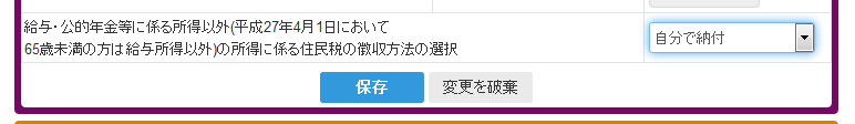 SnapCrab_NoName_2016-2-26_11-47-35_No-00
