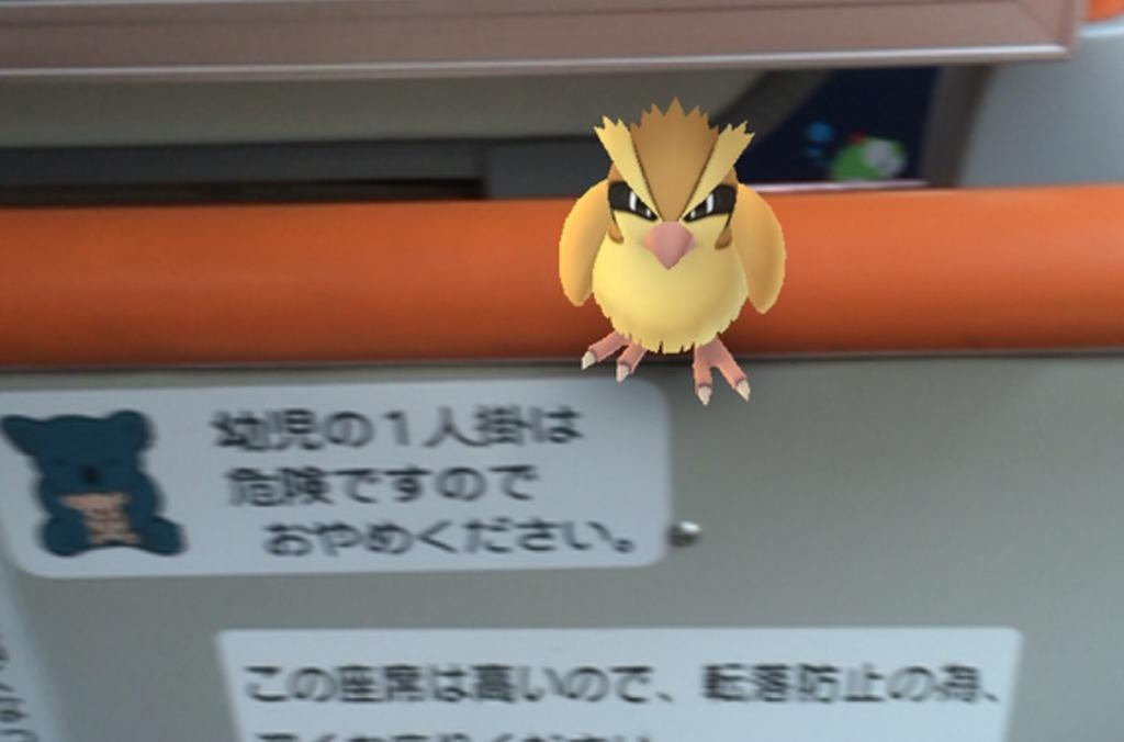 【裏技】ポケモンGOを都営バスのFreeWi-Fiでプレイするとポケモンもポケストップも取り放題!