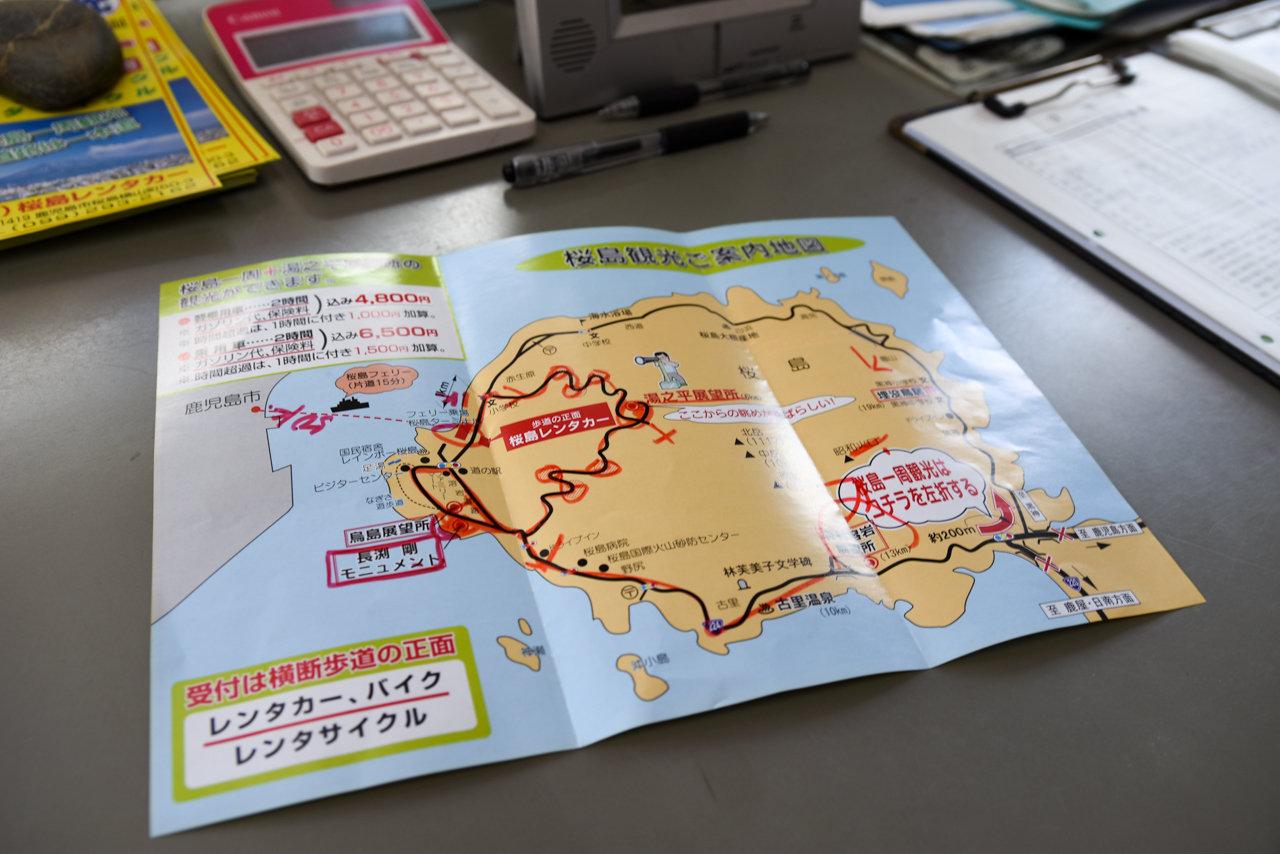 kagoshima-37