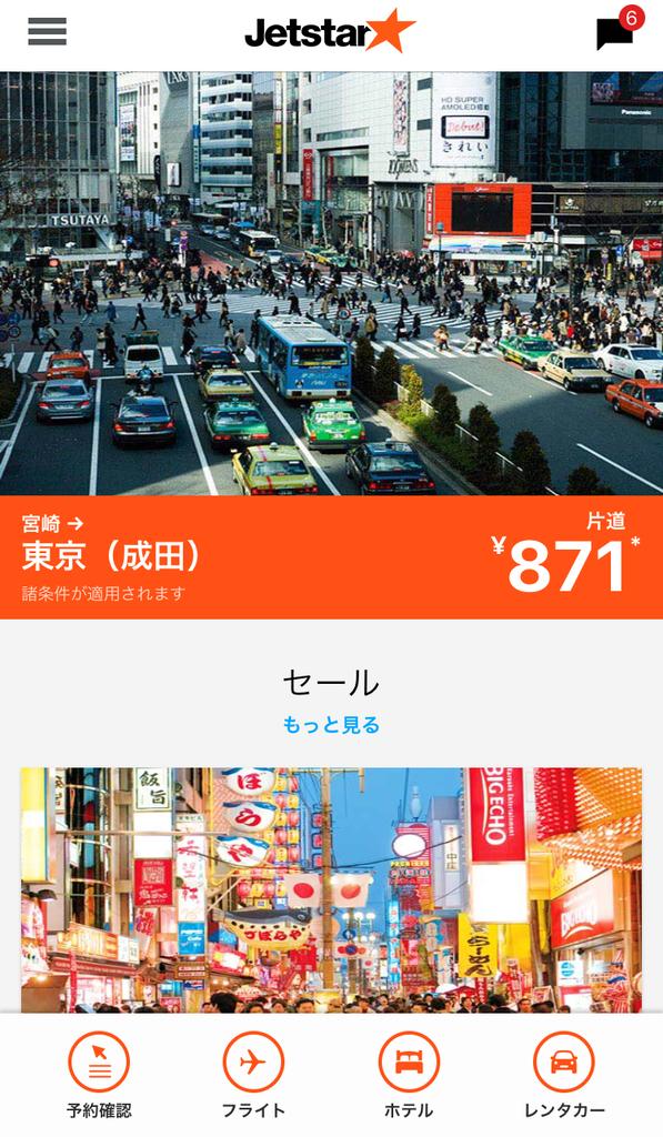 20170921_095436000_iOS