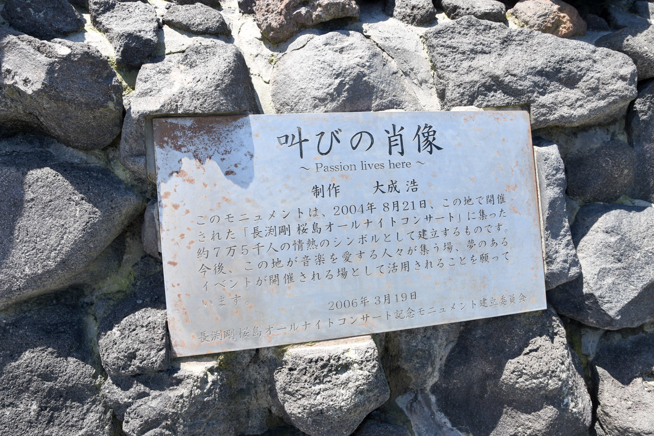 kagoshima-44