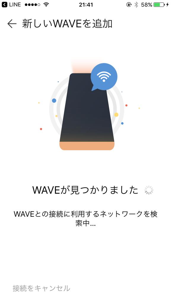 20170826_124126000_iOS