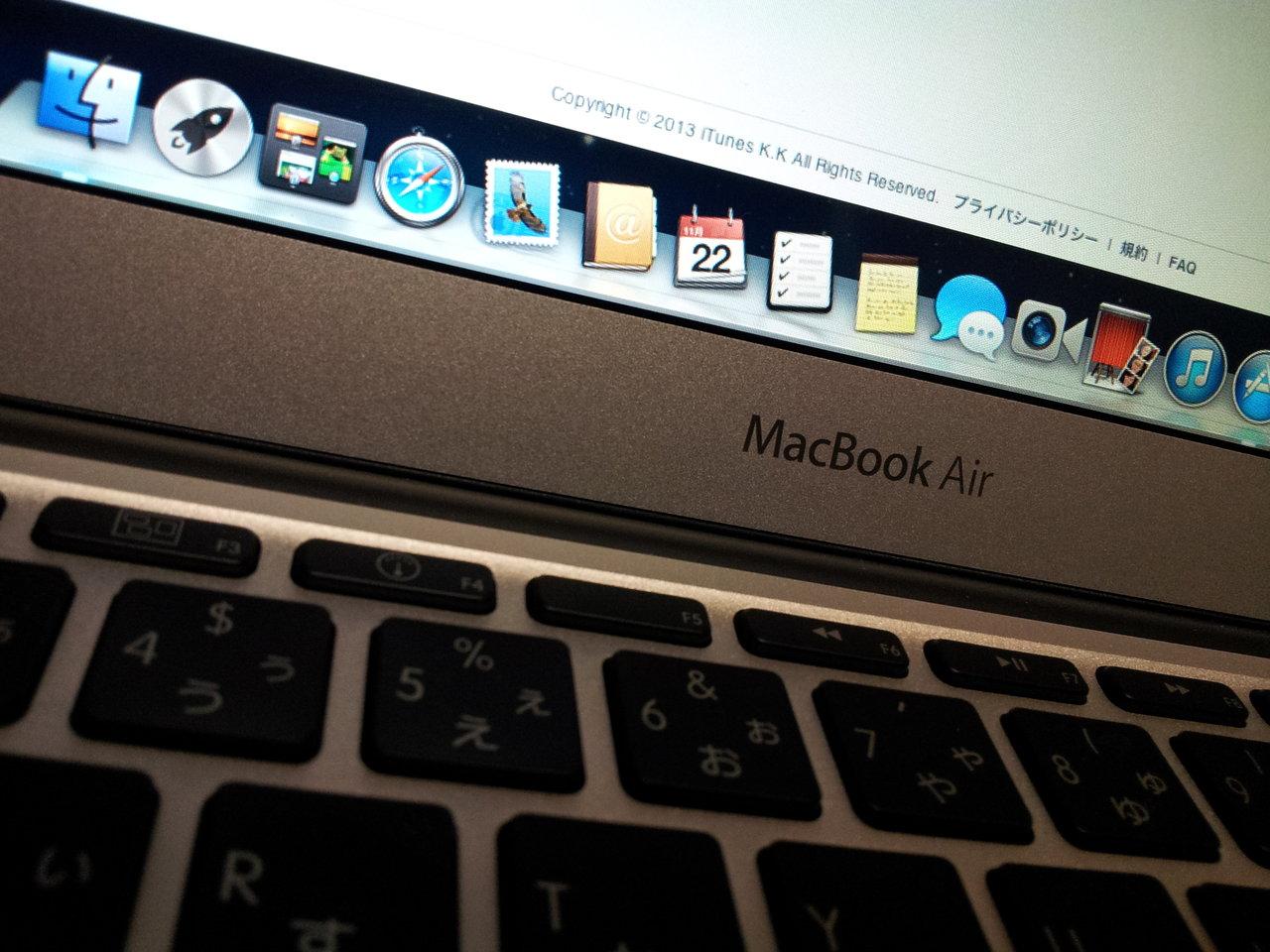 2013年、アドセンスとまとめのインセンティブは81,887円でMacBookAirが買えた