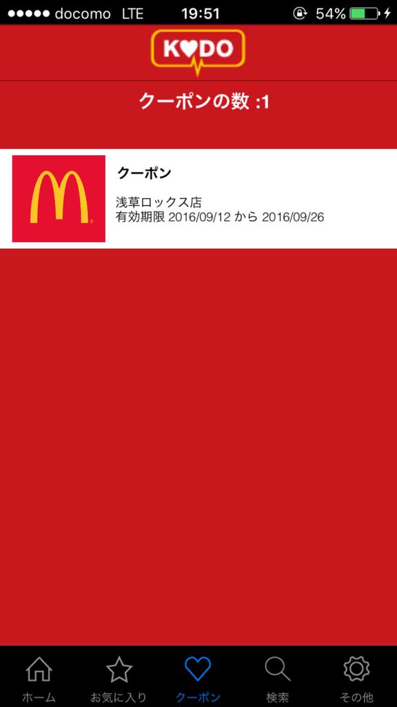 20160911_105133000_iOS