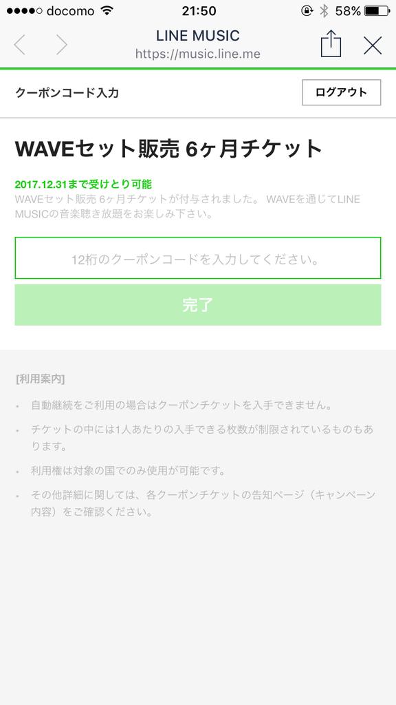 20170826_125034000_iOS