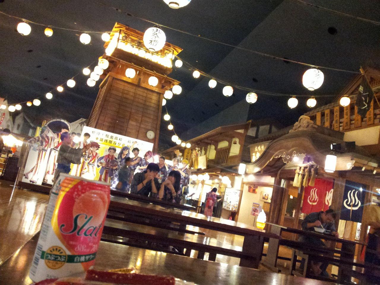 大江戸温泉物語で最安に飲む方法