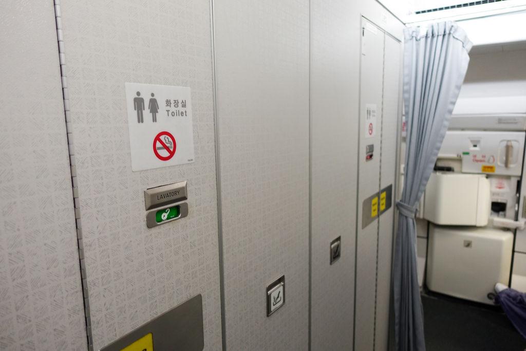 大韓航空機内食007