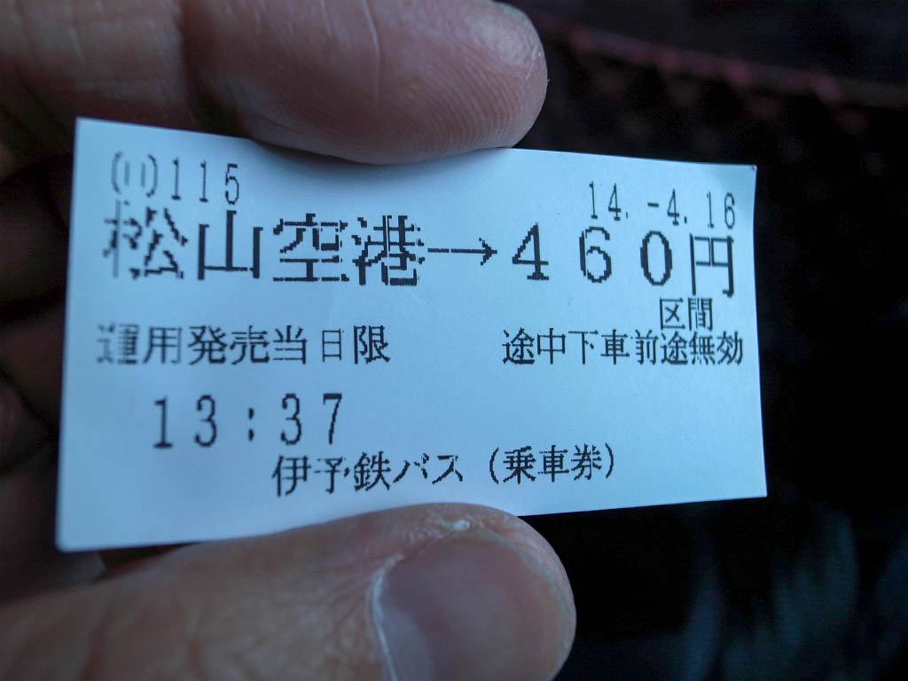 R8043423