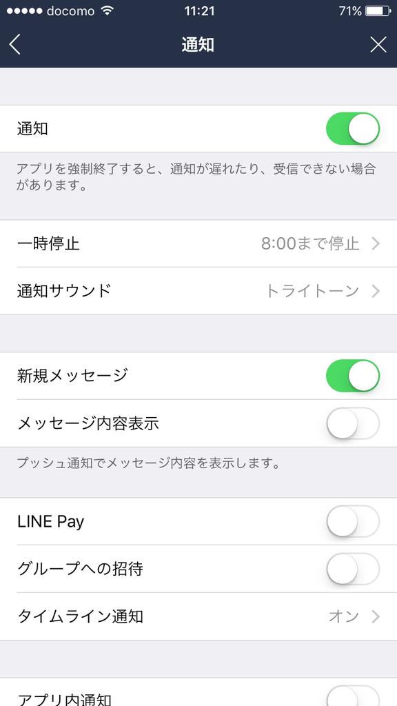 20170109_022112000_iOS
