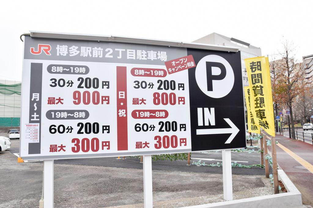 「夏草や 兵どもが 夢の跡」LINE福岡本社ビル建設中止の場所がどうなったのか調べてきた