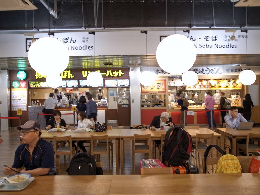 成田空港第3ターミナル023
