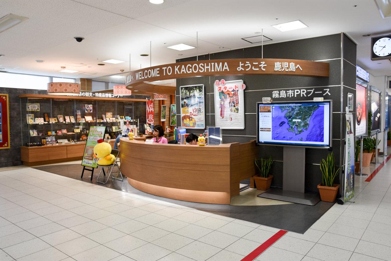 kagoshima-6