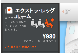 SnapCrab_NoName_2015-5-22_19-40-20_No-00