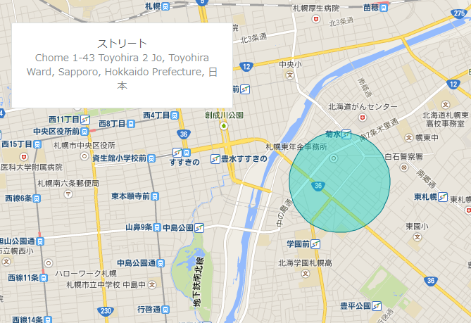 SnapCrab_NoName_2014-11-12_15-35-18_No-00
