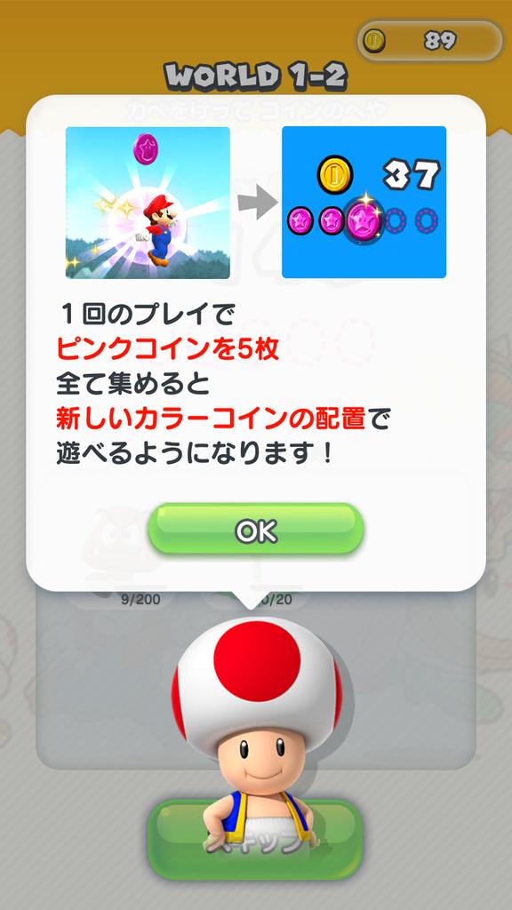 20161215_223425000_iOS