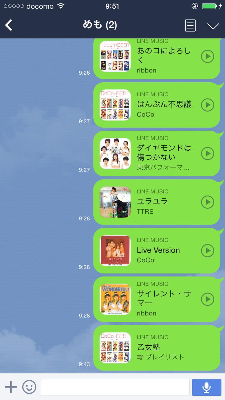 20150611_005158000_iOS