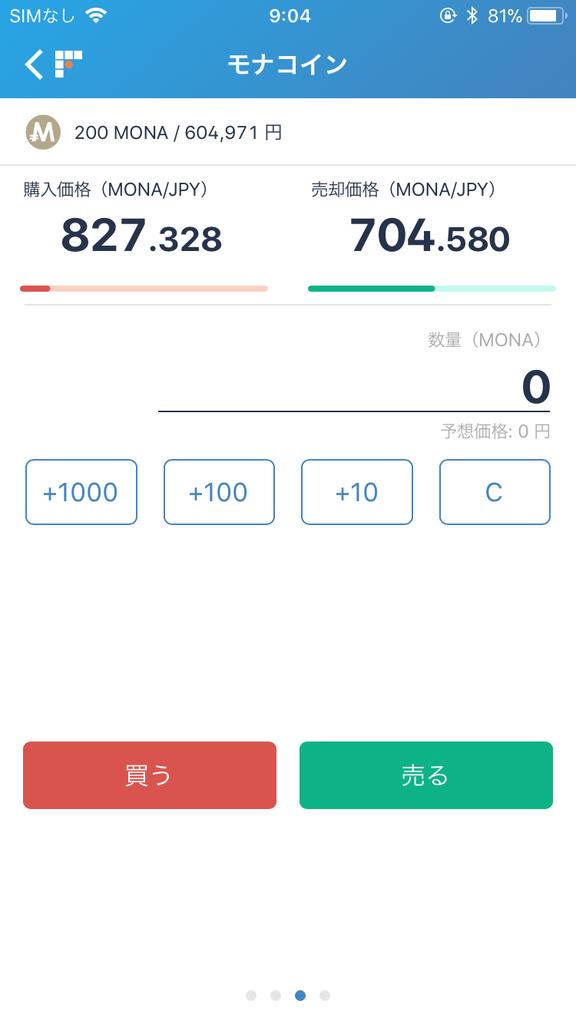 20171128_000422000_iOS