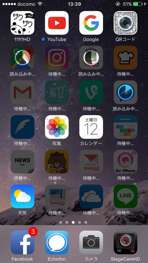 20161112_043905000_iOS