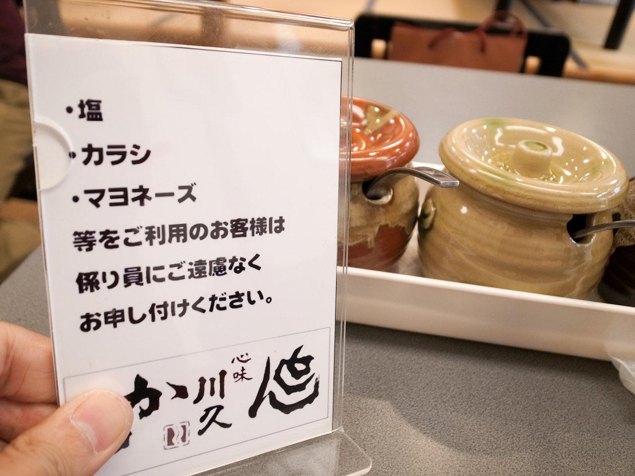 kagoshima_gr4-22