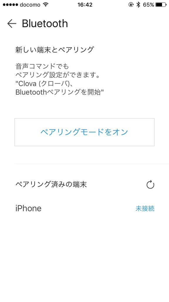 20170827_074237000_iOS
