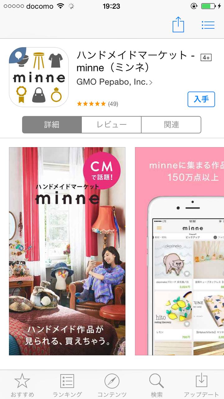 20151027_102314000_iOS