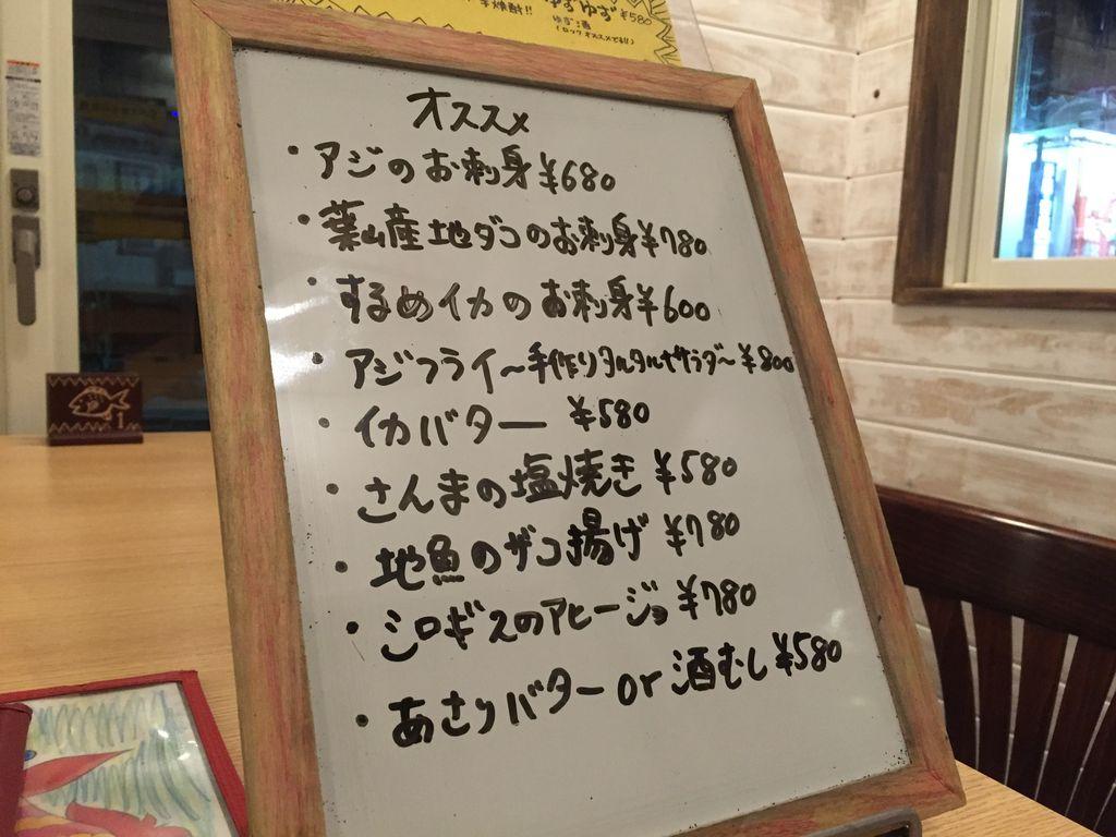 20161010_085318788_iOS