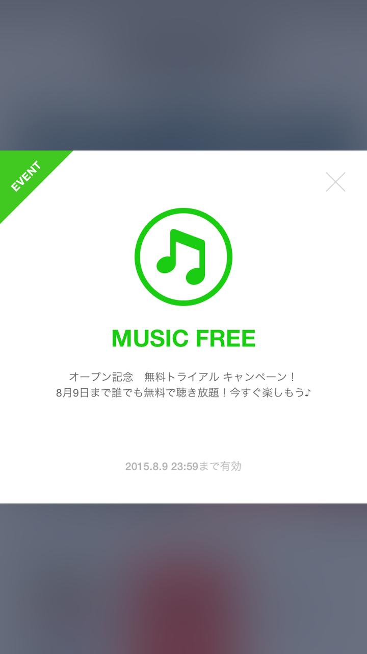 20150610_223445000_iOS