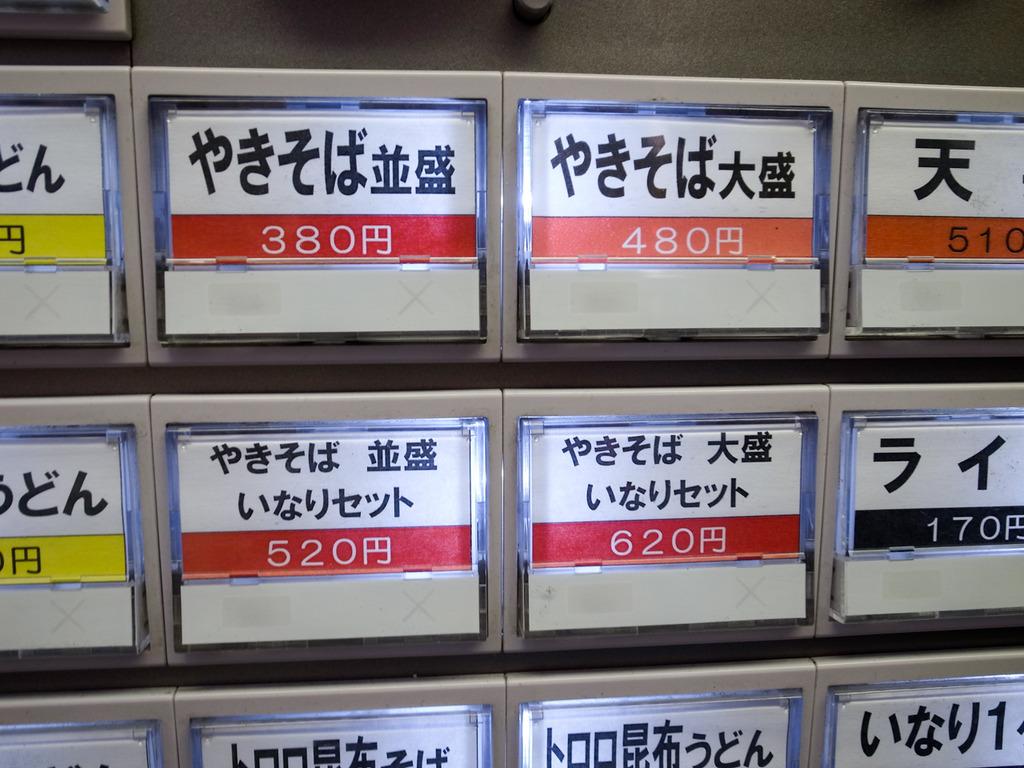 R0014462