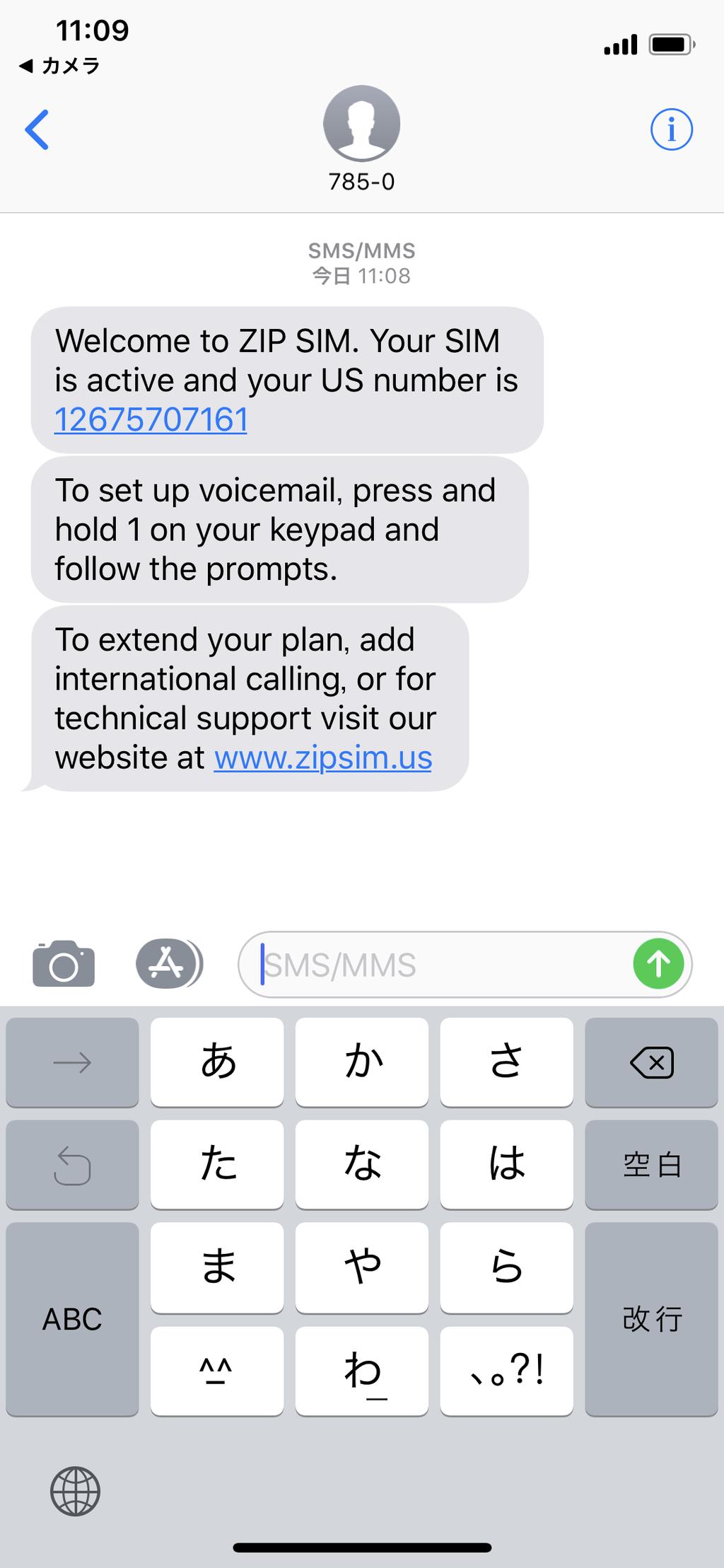 20180804_210905000_iOS
