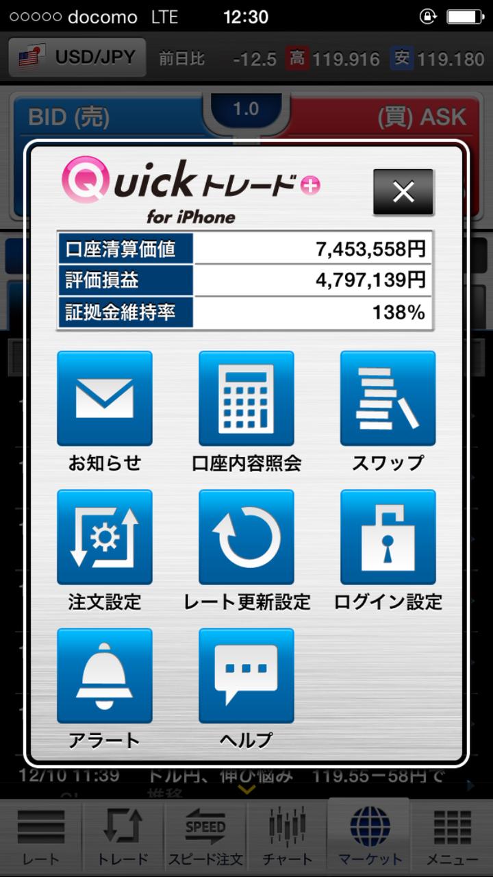20141210_033008000_iOS