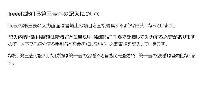 SnapCrab_NoName_2016-2-26_10-4-56_No-00