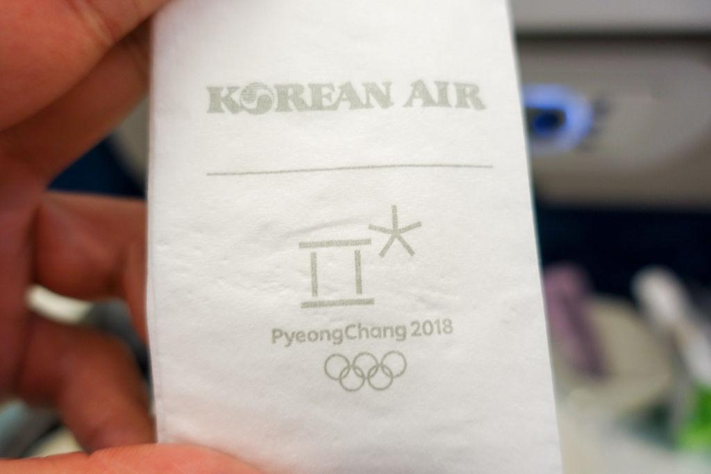 大韓航空機内食034