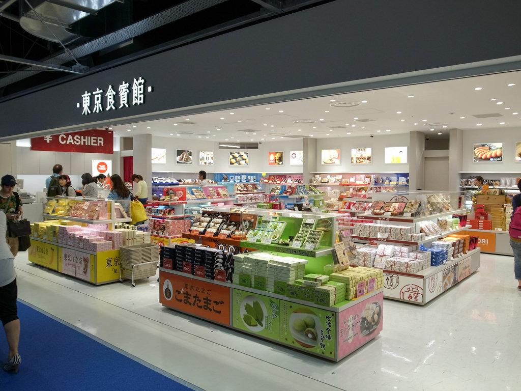 成田空港第3ターミナル020