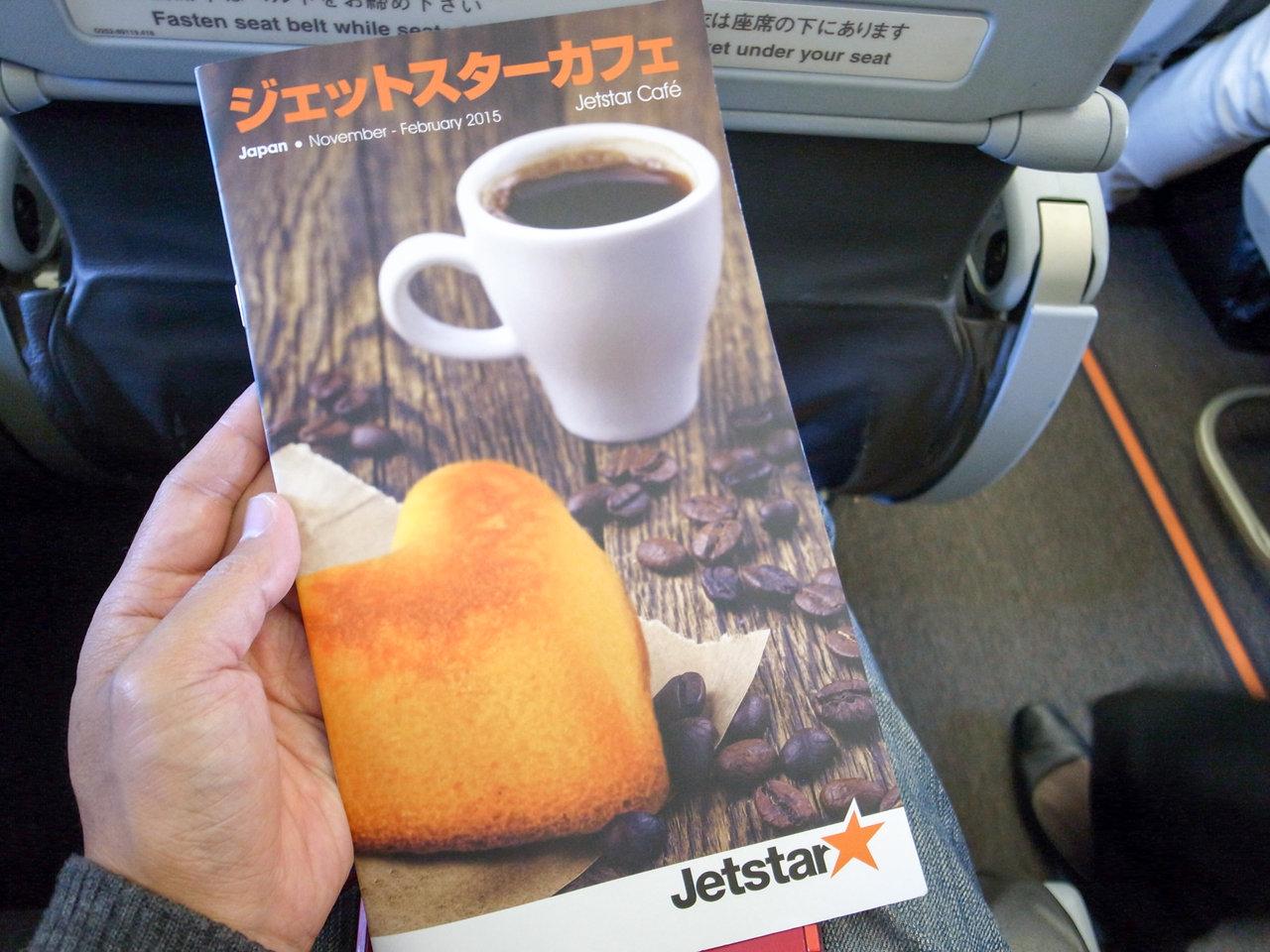 ジェットスター-8