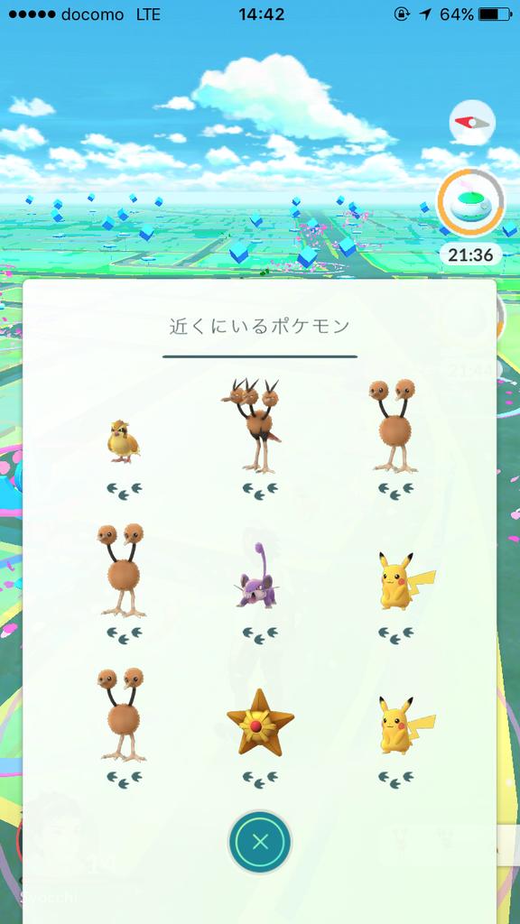 20160725_054259000_iOS