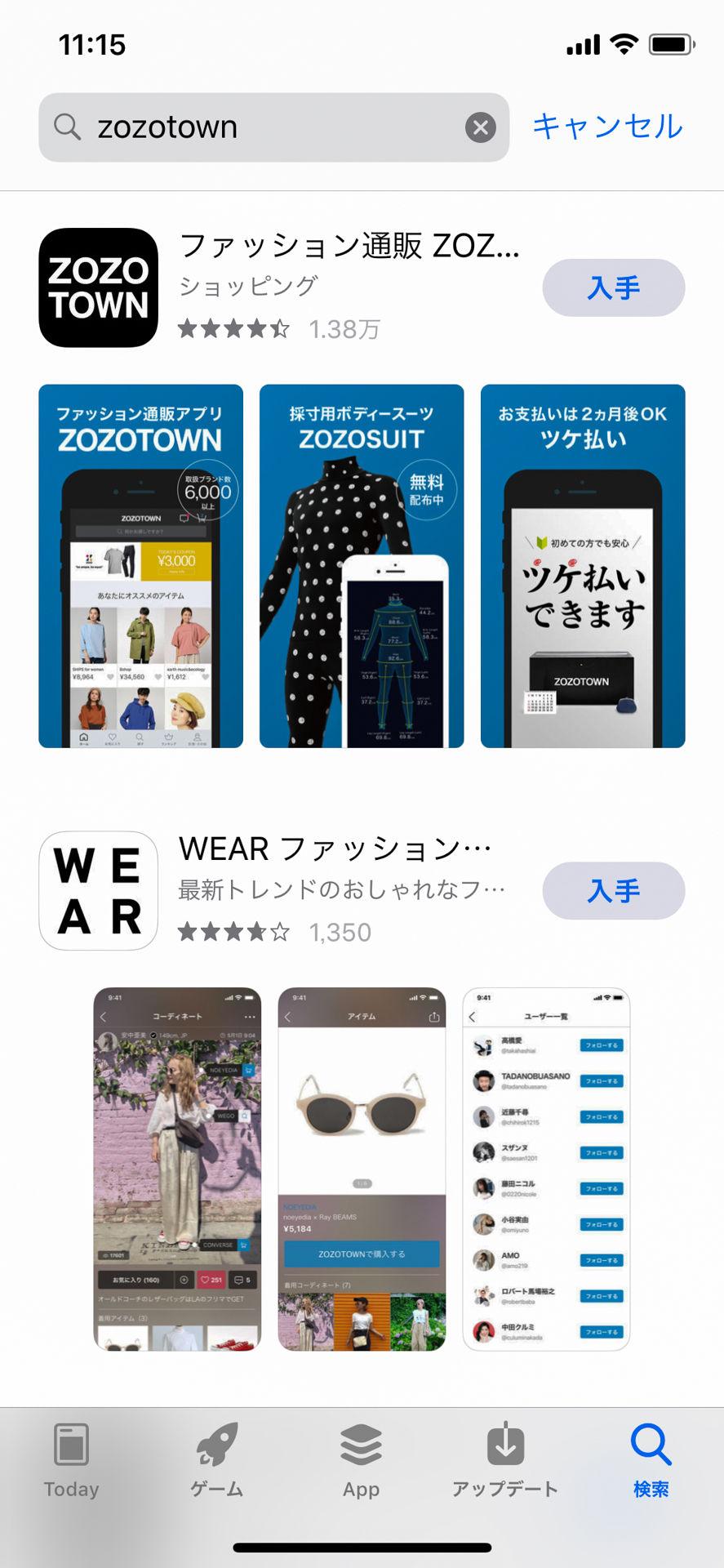 20180708_021525000_iOS