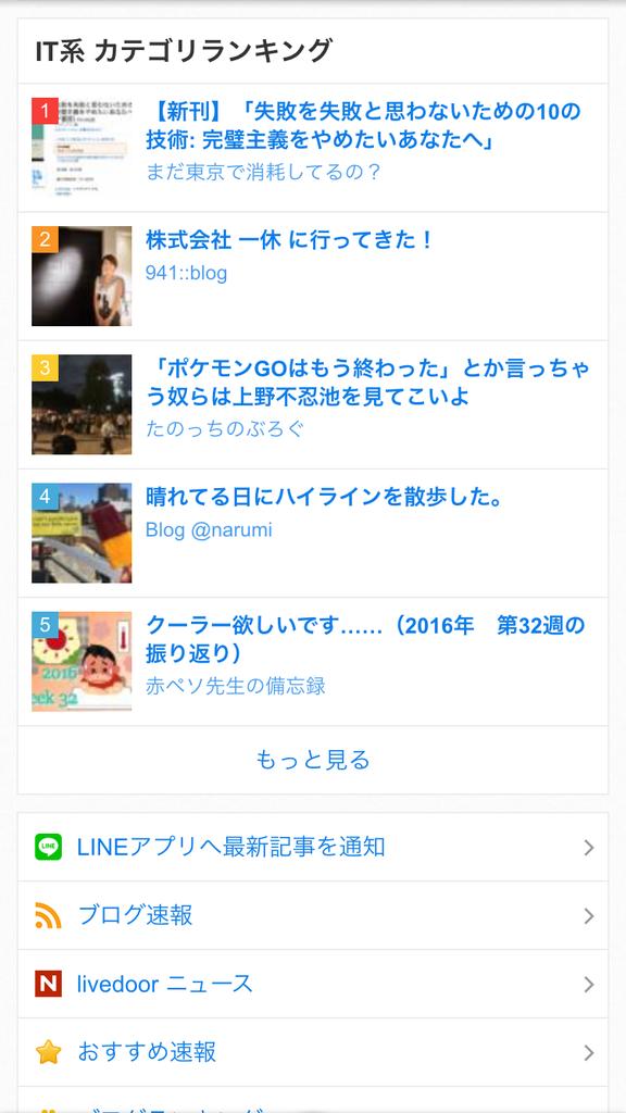 20160815_062022000_iOS
