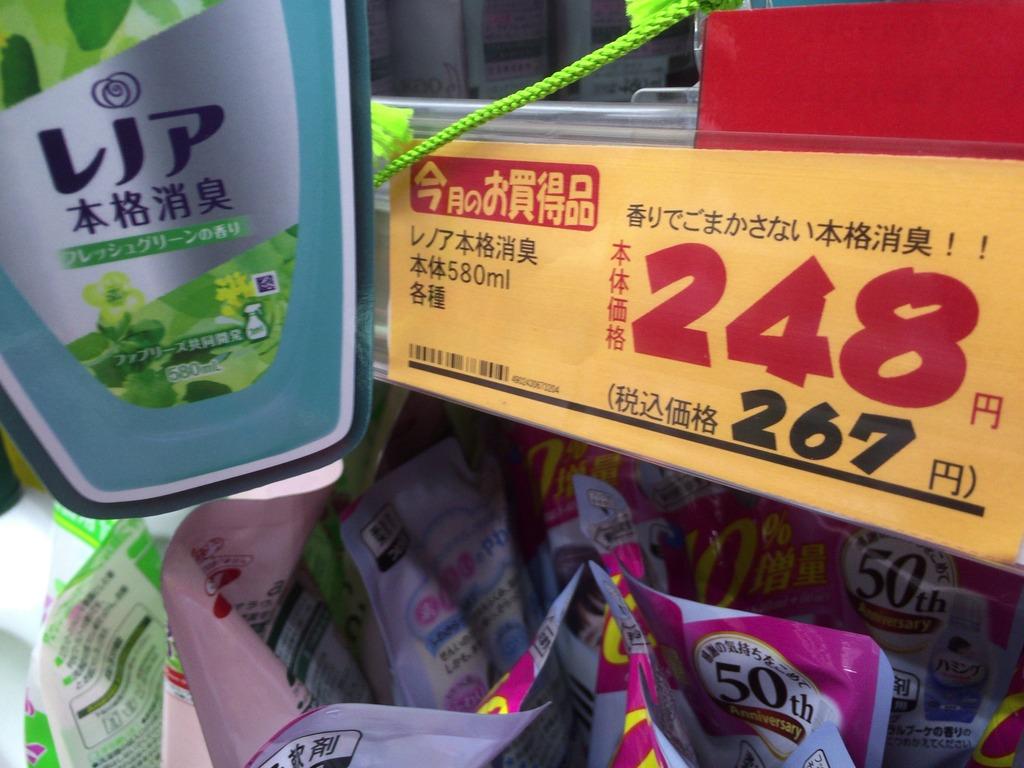 【悲報】詰替え用洗剤はボトルで買うより本当に割高だった