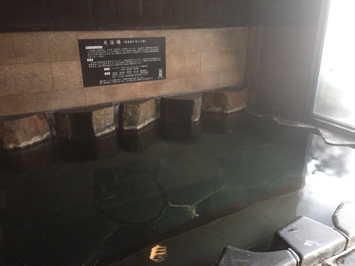 阿蘇・内牧温泉でワンコイン露天風呂!「湯の宿入船」