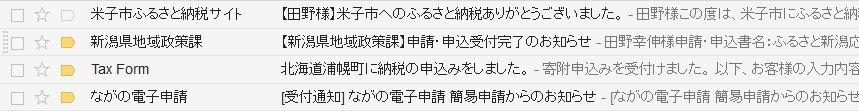 SnapCrab_NoName_2014-5-7_15-39-29_No-00