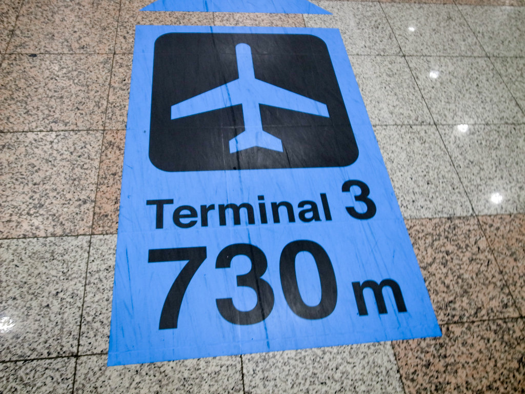 成田空港第3ターミナル004