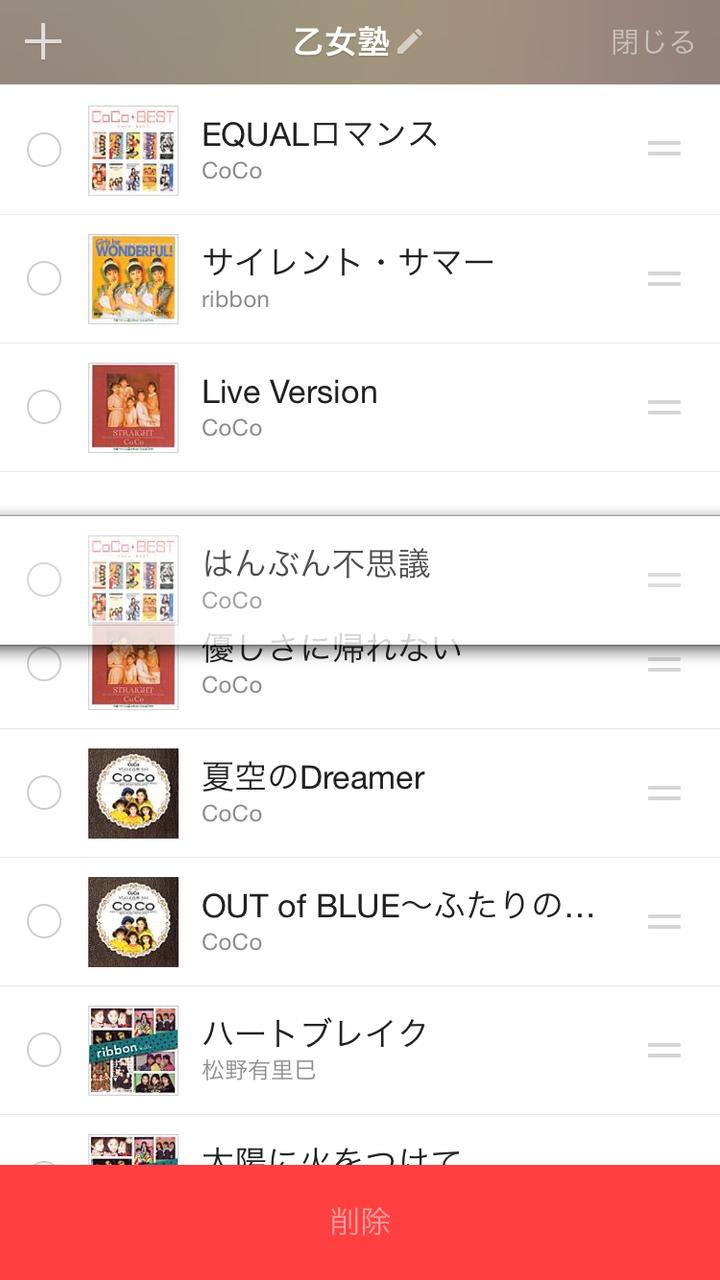 20150611_004148000_iOS