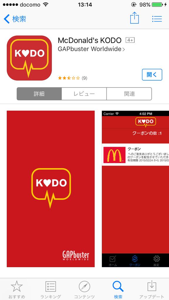 20160913_041413000_iOS