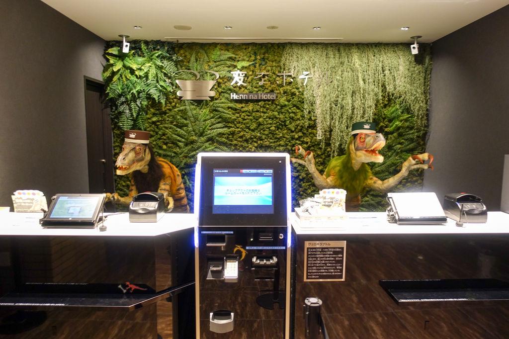 恐竜ロボットが接客する「変なホテル」舞浜 ガチの無人オペレーションに大興奮