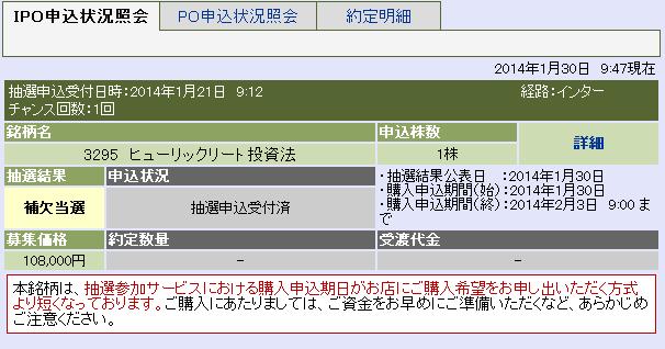 a438235662f14c29d5a560d27440bb1d